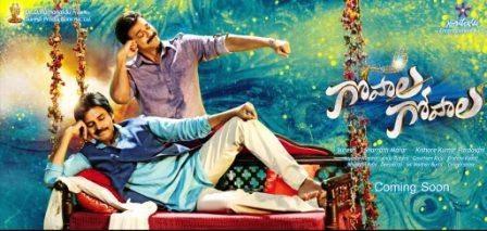 Gopala Gopala Telugu movie Review Rating