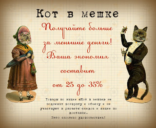 http://www.scrapbookshop.ru/index.php?keyword=0cat&Search=%CF%EE%E8%F1%EA&Itemid=1&option=com_virtuemart&page=shop.browse