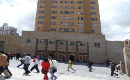 Universidades de Bolivia