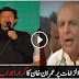 Imran Khan Strong Reply to Javed Hashmi's Allegations