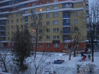 Минск, Заводской район