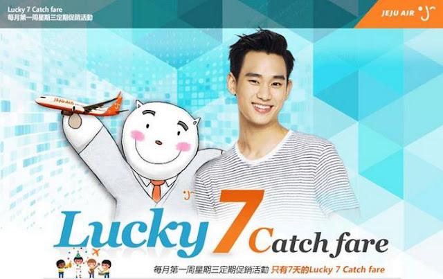 【Lucky 7】 濟洲航空 香港飛 首爾 單程機位 $400起(來回連稅$1,254),明日(8月5日)早上9時開搶!