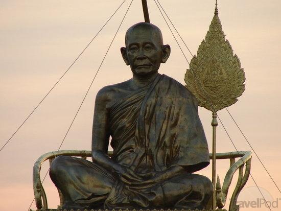 khmer dictionary chuon nath online