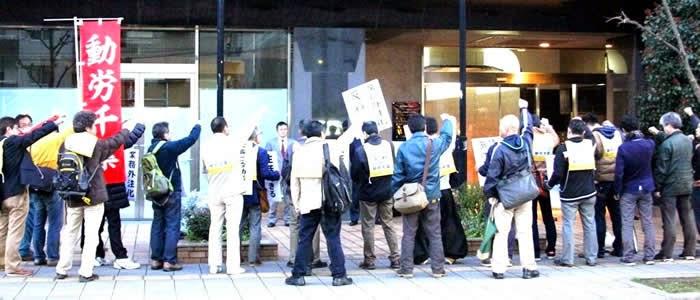 http://www.doro-chiba.org/nikkan_dc/n2015_01_06/n7875..htm