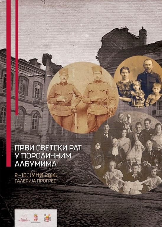 Prvi svetski rat u porodicnim albumima
