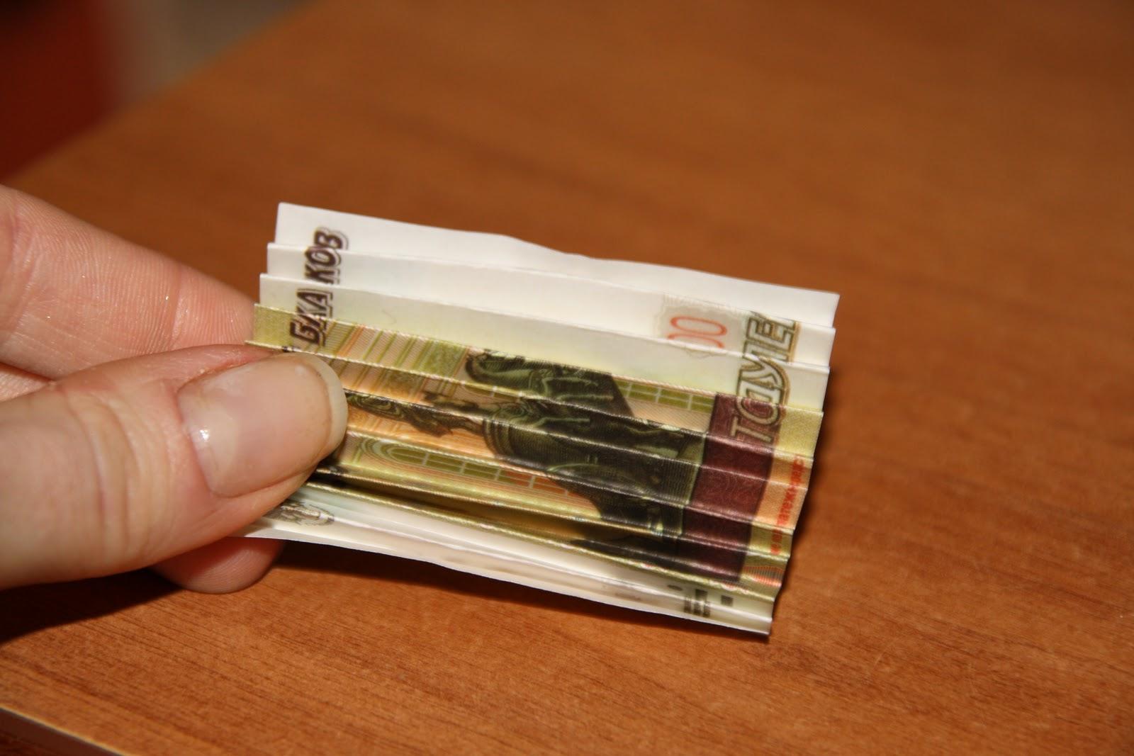 Топиарий денежное дерево из купюр своими руками