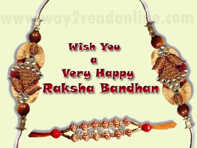 raksha bandhan essay in punjabi