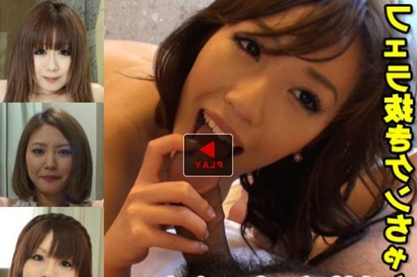 Watch4148194Himari Ayako