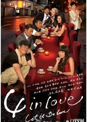 T Gic Tnh Yu FULL - 4 In Love (2012) - FFVN - (20/20)