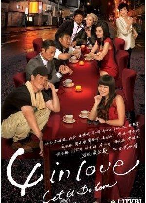 Tứ Giác Tình Yêu FULL - 4 In Love (2012) - FFVN - (20/20)