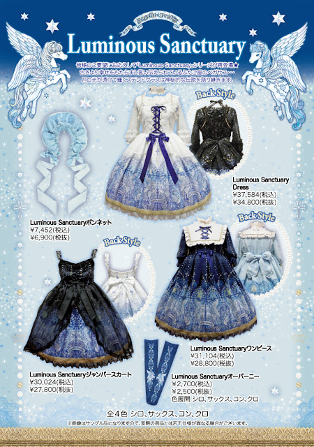 kawaii lolita fashion dress cute mintyfrills
