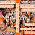 RAJA SINGH  AGAR CHUA MANDIR PART-2 SRI RAM NAVAMI 2014 SONGS