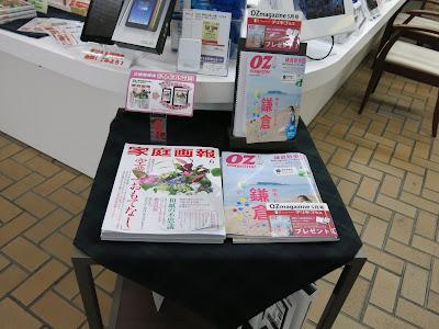 三省堂神保町本店:電子書籍カウンター横にあったデジ本プラスの告知