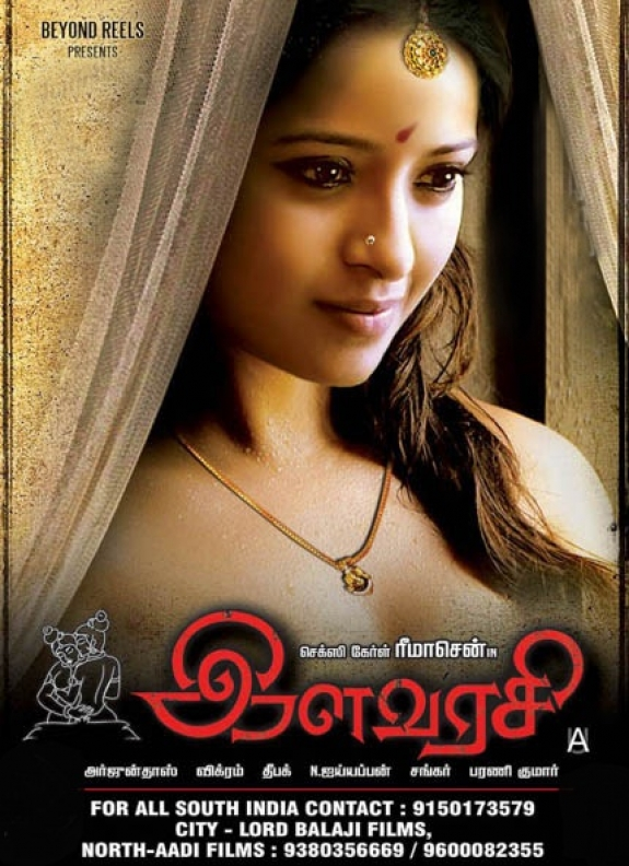 Very pity tamil sex movie porn