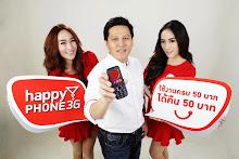 ดีแทค เปิดตัวโทรศัพท์มือถือ Happy Phone 3G