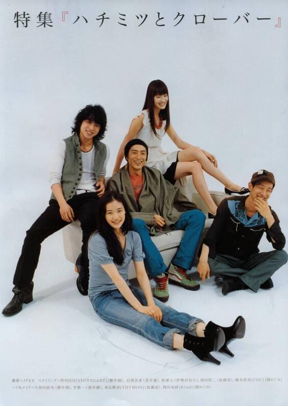 Hachimitsu To Clover 2006