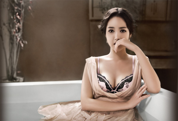 park min young lingerie photo