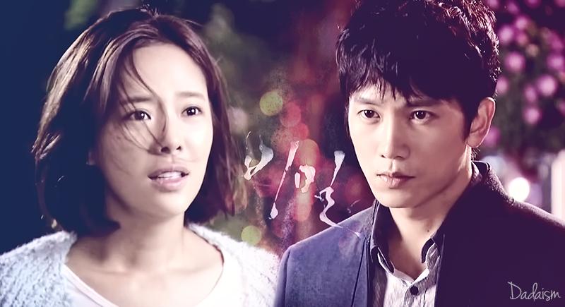 دانلود سریال کره ای عشق مخفی