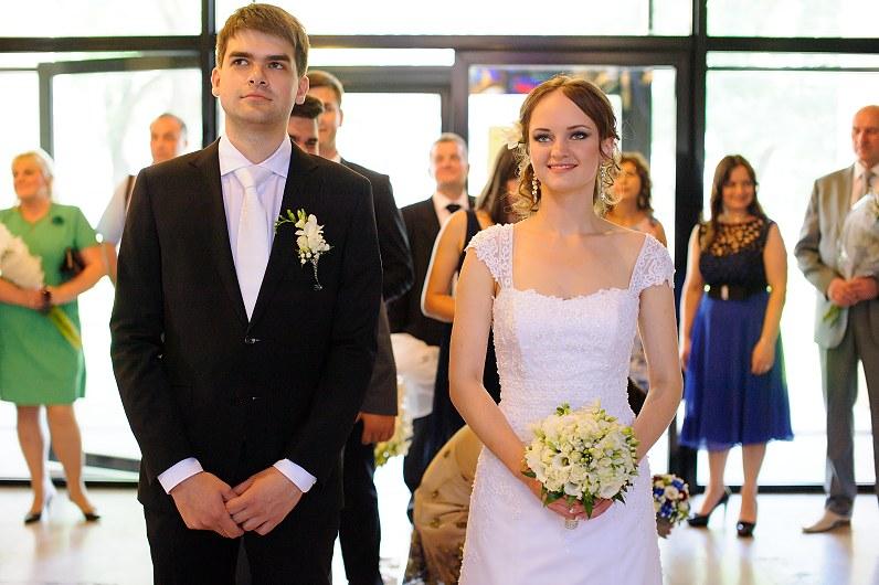 valstybinė santuokos ceremonija