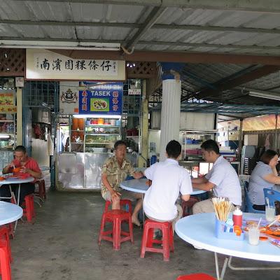 Taman-Tasek-Kway-Teow-Kia-果条仔-Johor-Bahru