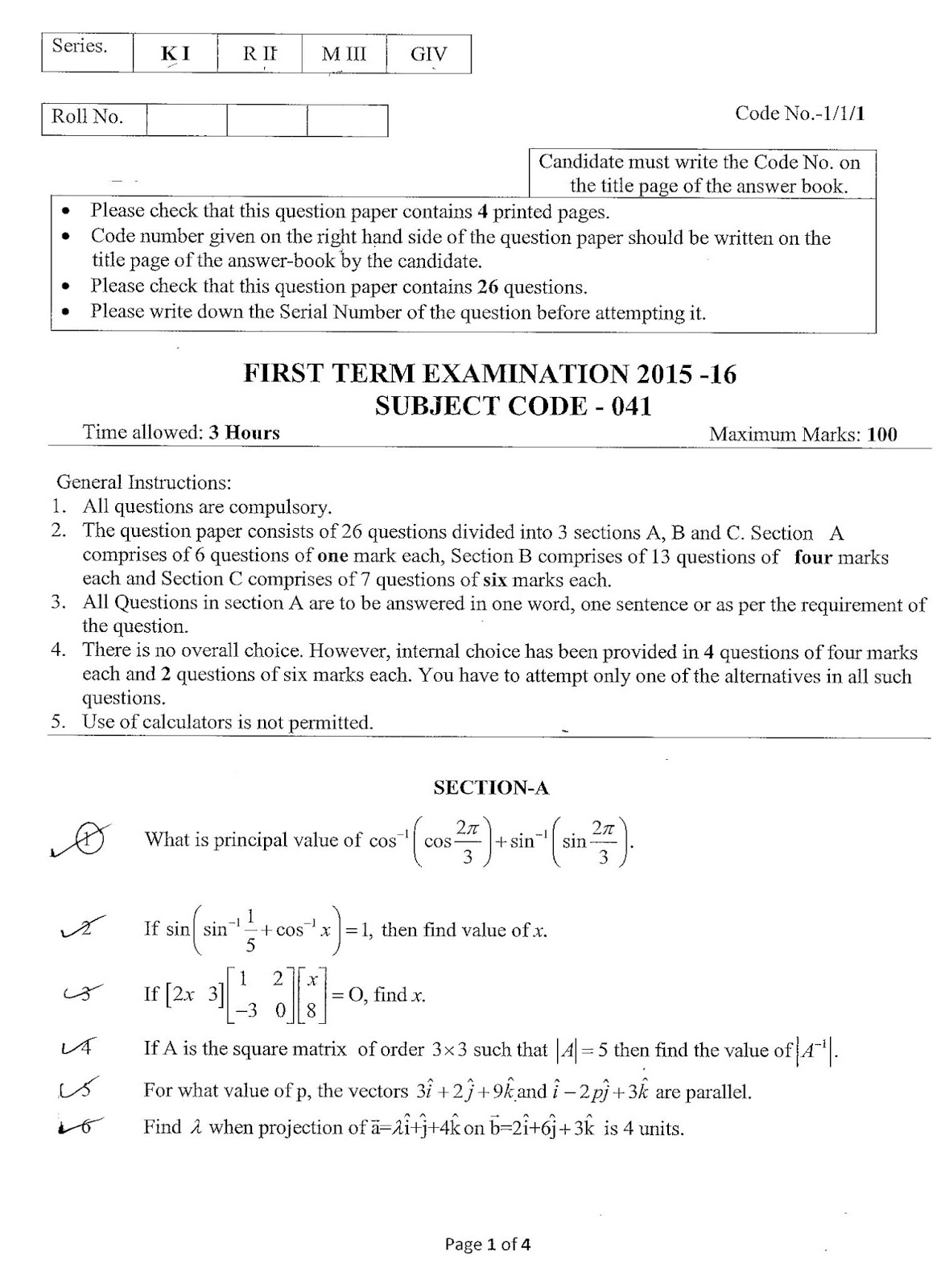 First page of a research paper  TheRoomMom CBSE Board Exam      Sample Papers  SA   Class X   Tamil