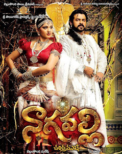 Poster Of Nagavalli (2010) Full Movie Hindi Dubbed Free Download Watch Online At worldfree4u.com