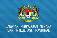 Logo Jabatan Perpaduan Negara