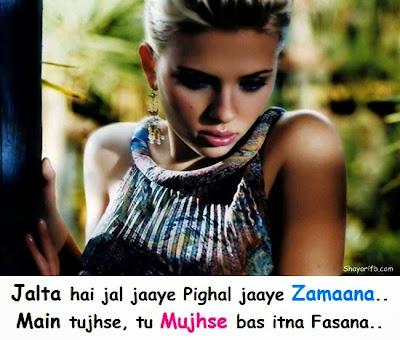 Love shayari | Jalta hai yeh zamaana