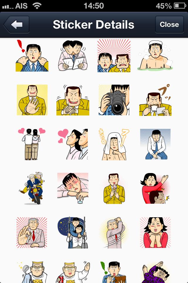 Shin Naniwa Kinyuudo Series line stickers