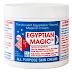 A hét kívánsága: Egyptian Magic Cream