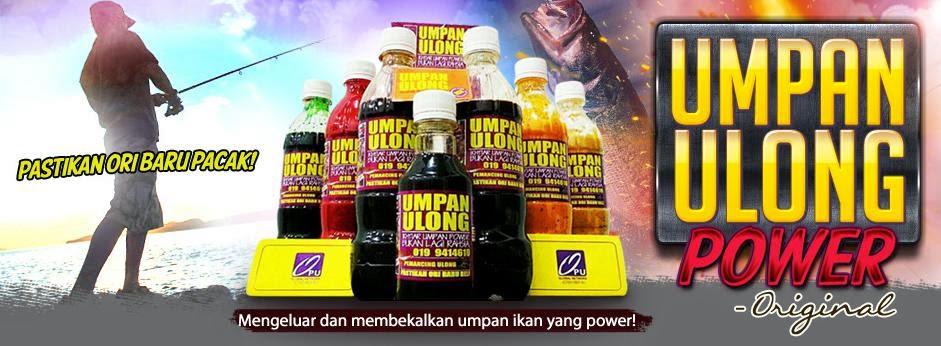 Umpan Ulong Power, Umpan Ulong Power, Umpan ikan air tawar, umpan terbaik, umpan popular