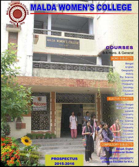 Malda Women's College-MWC Online Admission 2015 Subject Wise Merit list & Important Date Sheet