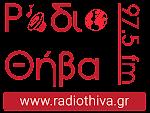 Ράδιο Θήβα 97,5