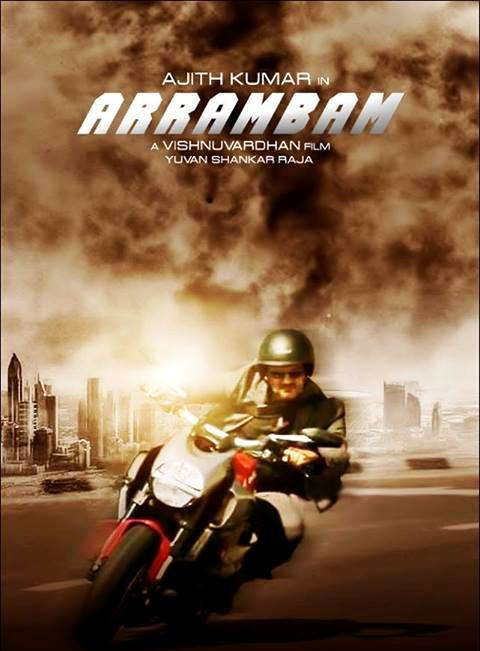 Ajith Arambam Movie First Look PostersAjith In Aarambam Poster