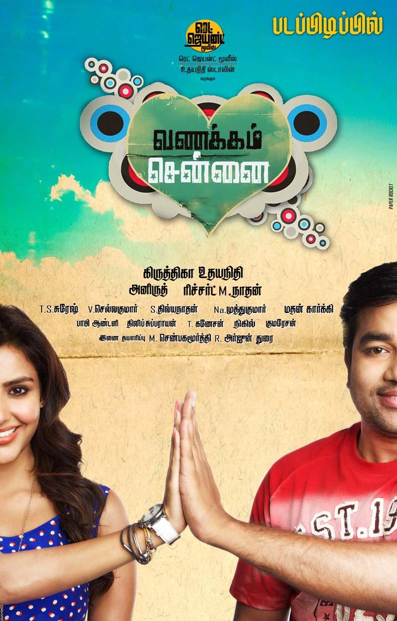 Vanakam Chennai DVD, Vanakam Chennai Lotus Fivestar, Watch Vanakam Chennai Online