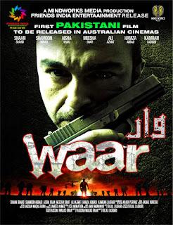 Waar (2013) online