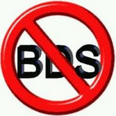 BDS is Antisemitic