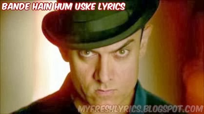 Bande Hain Hum Uske Song | Bande Hain Hum Uske Song