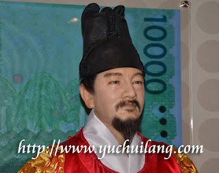 Raja Sejong