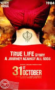 31st October Movie