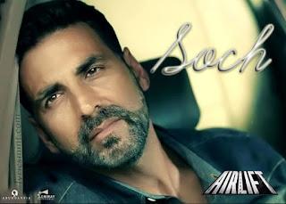 Soch Na Sake Lyrics - Airlift (2016) Hindi Lyrics