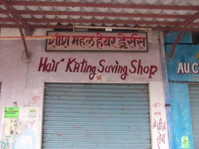 ... JOKES, VIDEOS, QUOTES, INDIA FUNNY, BOLLYWOOD, HUMOUR: FUNNY BARBER