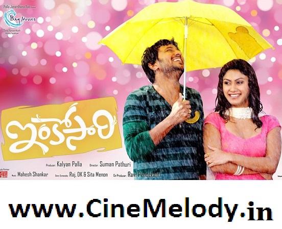 Inkosari Telugu Mp3 Songs Free  Download  2009