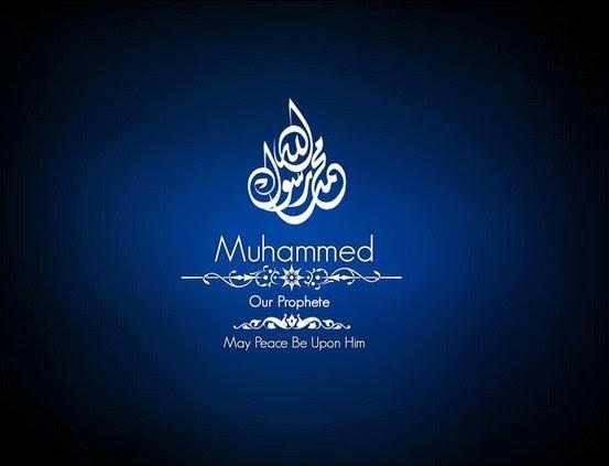 foto kaligrafi nabi muhammad saw. menjawab ftnah usia pernikahan aisyah