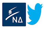 Νέα Δημοκρατία στο twitter