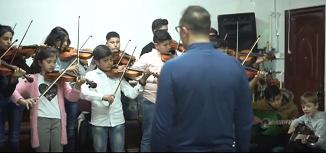 PROMO: Școala de Muzică Dar din Dar