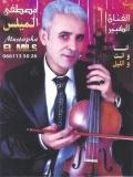 Mustapha El Mils-Ana o nta o lil