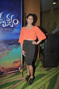 Kruthika photos at Drushyam Premier-thumbnail-17