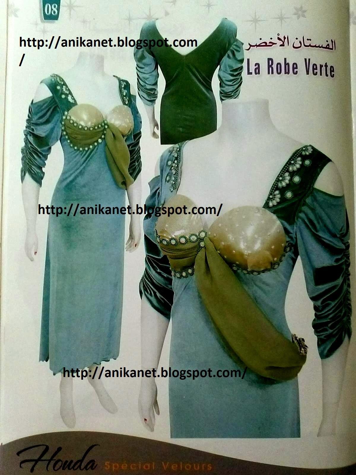 popular posts magazine chahinez n 11 ete 2013 gandoura robe d