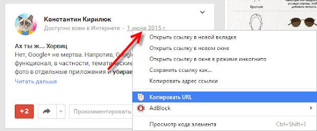 Копировать URL